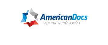 הלשכה למינהל אמריקאי | American Docs